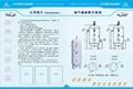 申江牌儲罐配套空壓機儲氣罐 4