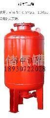 上海申江牌稳流罐隔膜气压罐