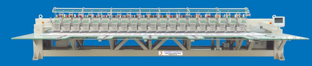 亮片装置型刺绣机 1