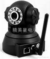 网络摄像机 IP Camera