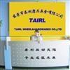东莞市泰利磨料磨具有限公司