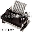 58-76MM微型針式票據打印機M-U110
