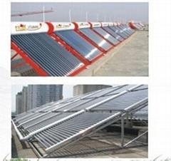 承接大中小型太阳能热水工程