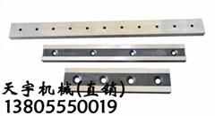 剪板機刀片折彎機模具機械刀片