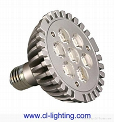 Led spot light 7w bulb