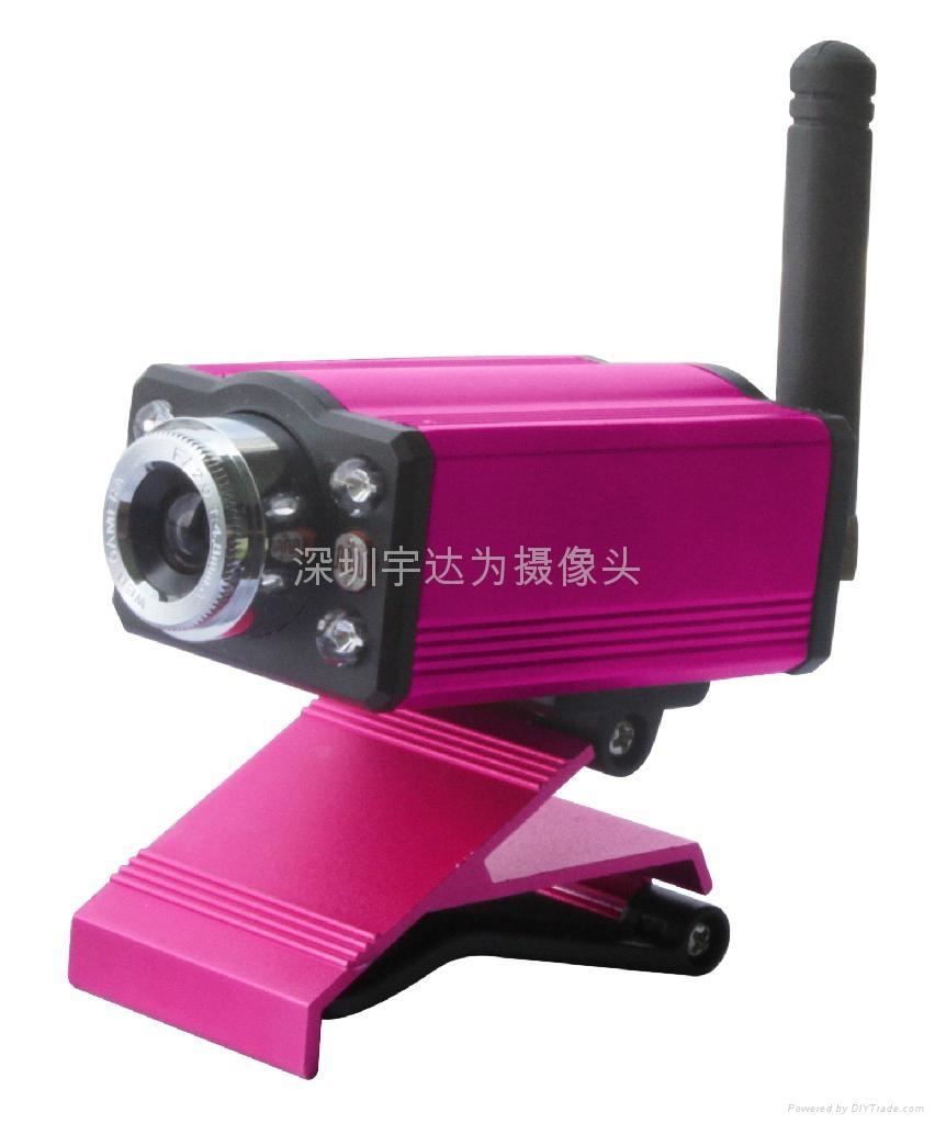 Wireless webcam,W520 - AAEW (China Manufacturer) - PC ...