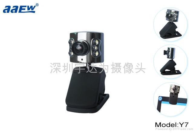 Asian pc camera suppliers