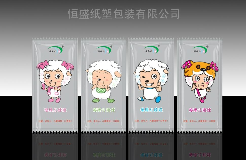 果冻袋系列 1