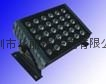 西安批发优质LED大功率投光灯36W
