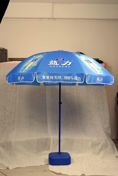 供應太陽傘,深圳太陽傘廠家,太陽傘、遮陽傘批發採購 2