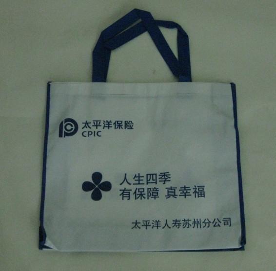 供應無紡布環保袋,深圳無紡布袋工廠,無紡布購物袋批發採購 2