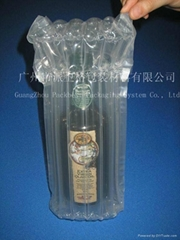 厂家现货供应葡萄酒快递保护缓冲气柱气囊袋