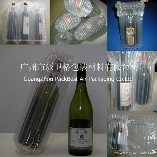 廠家現貨供應葡萄酒快遞保護緩衝氣柱氣囊袋 3