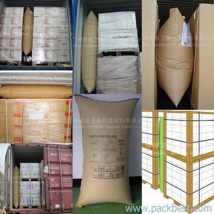 厂家现货供应集装箱气囊袋 2
