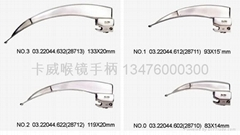 德國原裝進口卡威難度彎鉤光纖喉鏡系列