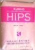 出售進口塑料原料,HIPS高抗沖聚苯乙烯
