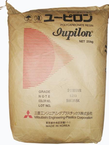 供應熱塑性彈性體TPEE,TPX,PTT,SPS塑料原料 1