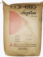 供应热塑性弹性体TPEE,TPX,PTT,SPS塑料原料