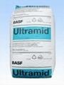 供應進口熱塑性聚氨酯(TPU)原料 1