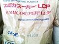 供應 LCP塑料原料