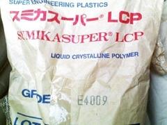 供应 LCP塑料原料