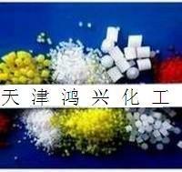 供應TPR塑料原料 1
