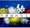 供應TPR塑料原料