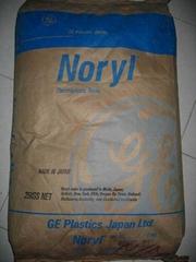 供应进口聚苯醚(PPO)原料