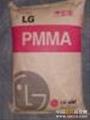 供應進口聚甲基炳烯酸甲酯(PM