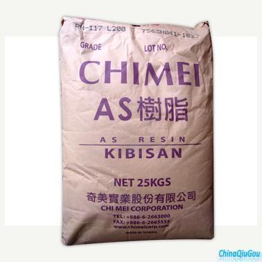 供應進口苯乙烯樹脂AS原料 K樹脂 1