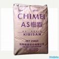 供應進口苯乙烯樹脂AS原料 K