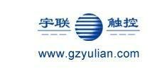 廣州市宇聯電子科技有限公司
