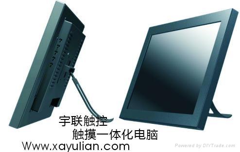 銀川工業觸摸屏平板壁挂一體化電腦 1