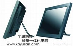 銀川工業觸摸屏平板壁挂一體化電腦