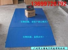 """廣州折疊式""""1噸電子地磅""""商機"""