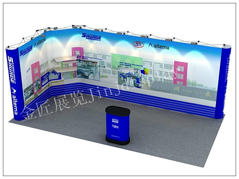 各種促銷道具會議背景牆 5