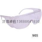 防紫外線安全防護眼鏡
