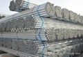 Hot Galvanizing Greenhouse Tube
