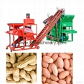 Peanut Shell Machine