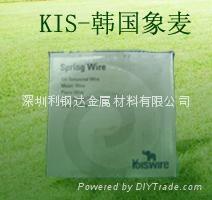 韓國象麥KIS鍍鎳彈簧鋼絲 1