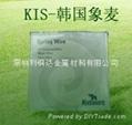 韩国象麦KIS镀镍弹簧钢丝