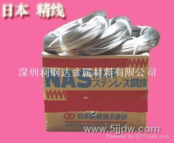 日本精線NAS不鏽鋼彈簧鋼絲 1