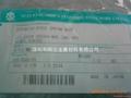 日本铃木住店SWPG不锈钢弹簧钢丝 2