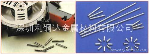 不锈钢易切削线 1