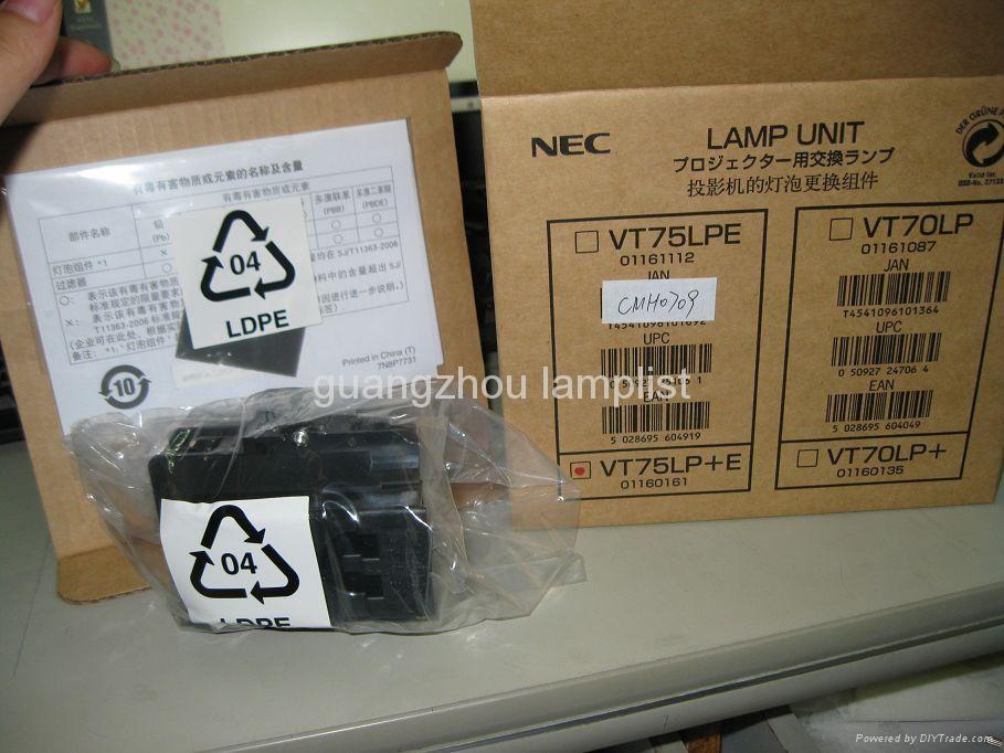 NEC VT75LP projector lamp 1