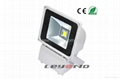 LED floodlight 70w,80w,led fluter 80w 1