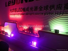DMX controlled RGB led floodlight