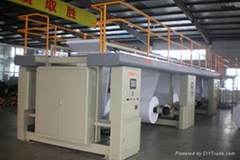 5-pocket Cut-Size Sheeting and Wrapping Machine