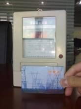 非接觸IC卡預付費電表(三相)