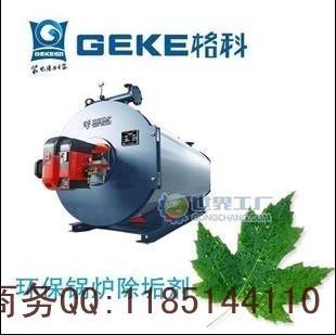 新型致富商机-锅炉除垢剂 1